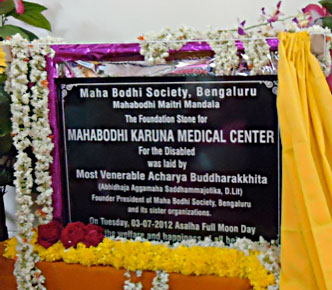 Karuna Medical Center